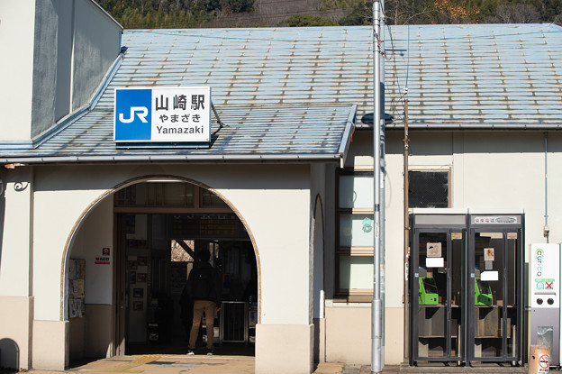 003960_20200119_JR山崎
