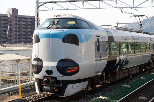 003962_20200119_JR山崎