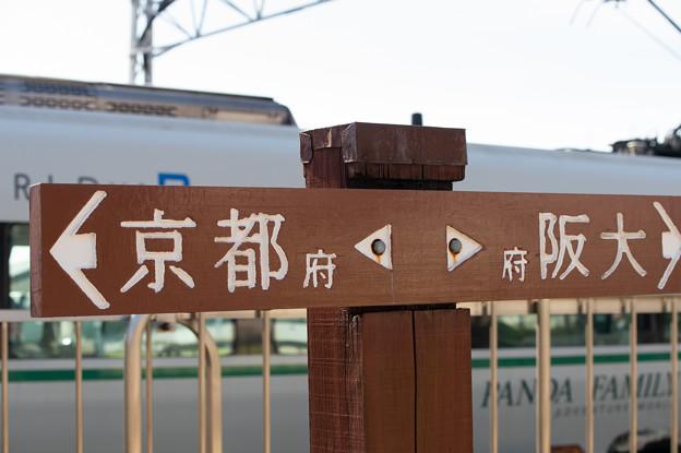 003963_20200119_JR山崎