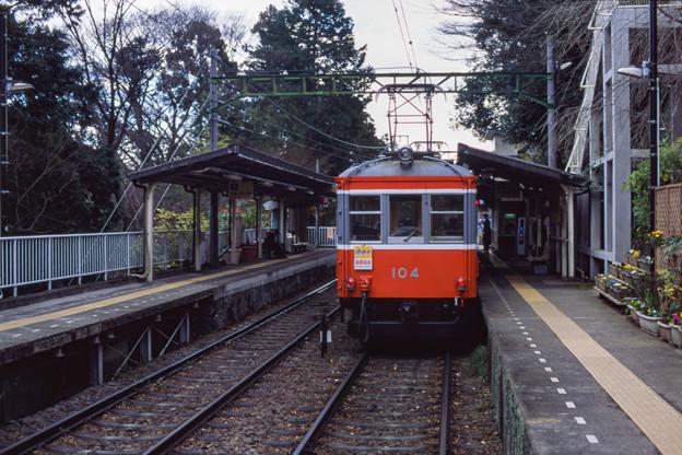 001190_20151228_箱根登山鉄道_大平台