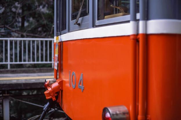 001192_20151228_箱根登山鉄道_大平台