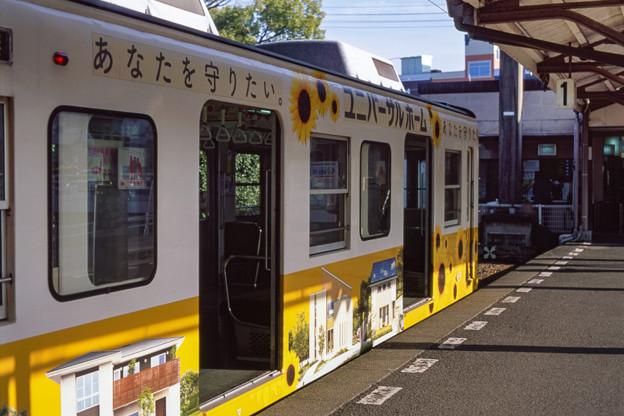 001256_20160103_高松琴平電気鉄道_琴電琴平