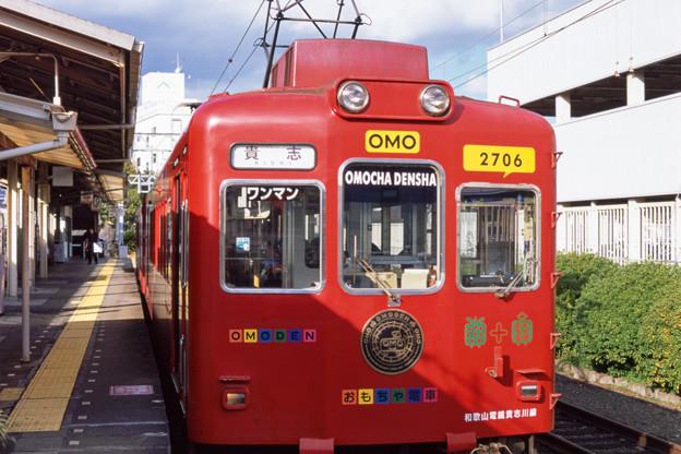 001263_20160109_和歌山電鐵_和歌山