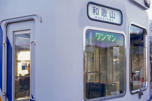 001272_20160109_和歌山電鐵_貴志