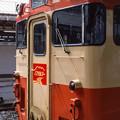 Photos: 001308_20160723_JR岡山