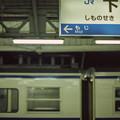 Photos: 001354_20160811_JR下関