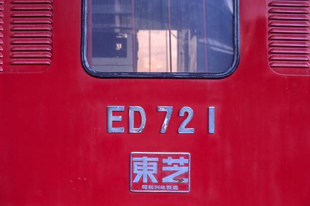 001396_20160813_九州鉄道記念館