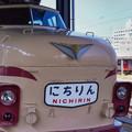 Photos: 001399_20160813_九州鉄道記念館