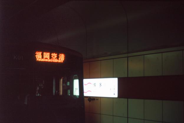 001411_20160815_福岡市交通局_博多