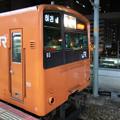 Photos: 001476_20161210_JR大阪