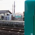 Photos: 001559_20170103_JR日岡