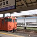 Photos: 001582_20170103_JR城崎温泉