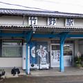 Photos: 001594_20170103_JR竹野