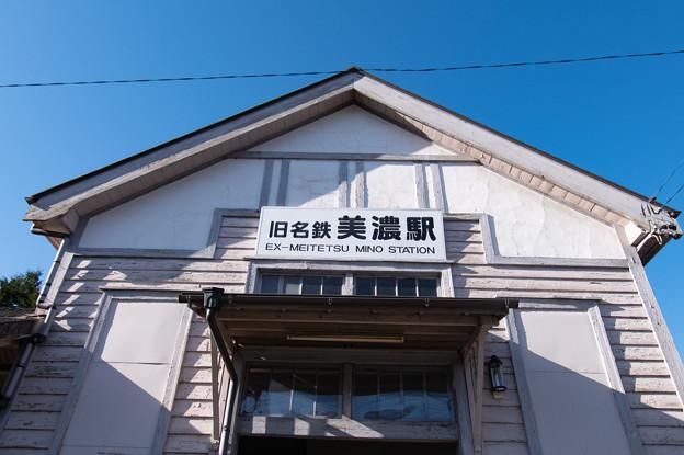 001627_20170107_旧名鉄美濃駅