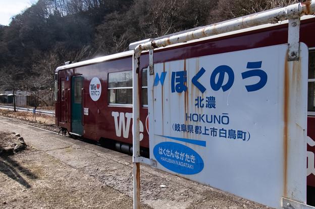 001642_20170107_長良川鉄道_北濃