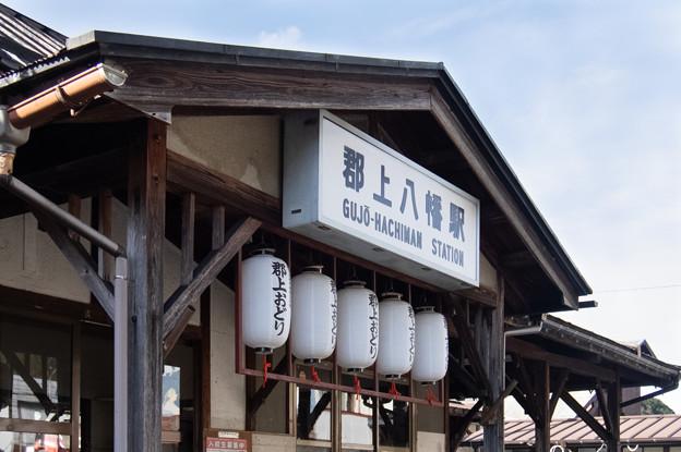 001644_20170107_長良川鉄道_郡上八幡