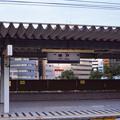 Photos: 001659_20170304_JR神戸