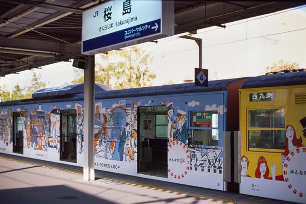 Photos: 001661_20170304_JR桜島