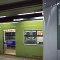 Photos: 001664_20170304_JRJR難波