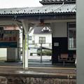 Photos: 001700_20170310_JR浜村