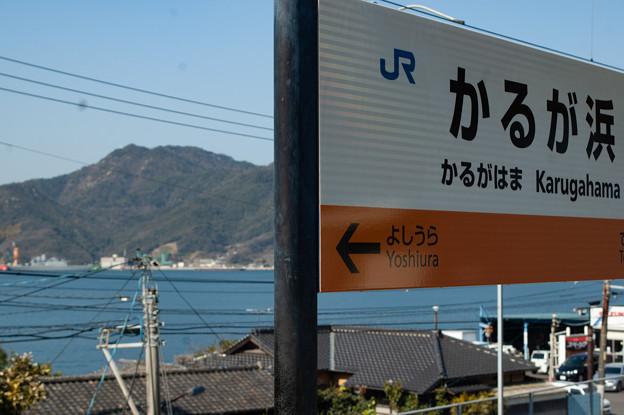 001772_20170311_JRかるが浜