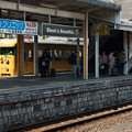 Photos: 001784_20170311_JR呉