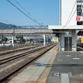 Photos: 001786_20170311_JR広