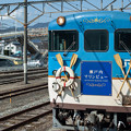 Photos: 001790_20170311_JR広