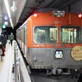 Photos: 001832_20170318_北陸鉄道_北鉄金沢