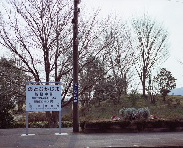 001845_20170319_のと鉄道_能登中島
