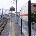 Photos: 001851_20170319_北陸鉄道_磯部