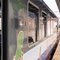 Photos: 001854_20170319_のと鉄道_七尾