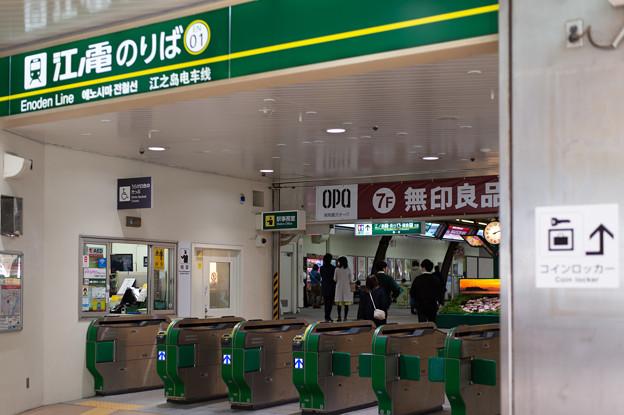 004113_20200320_江ノ島電鉄_藤沢