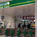 Photos: 004113_20200320_江ノ島電鉄_藤沢