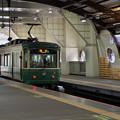 Photos: 004114_20200320_江ノ島電鉄_藤沢