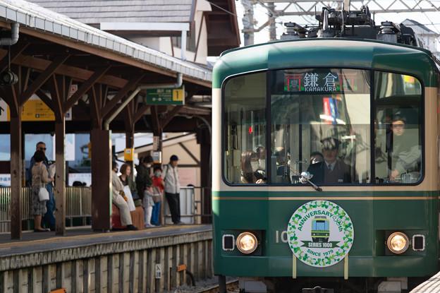 004124_20200320_江ノ島電鉄_江ノ島