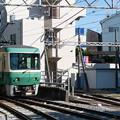 Photos: 004125_20200320_江ノ島電鉄_江ノ島