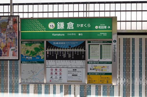 004143_20200320_江ノ島電鉄_鎌倉