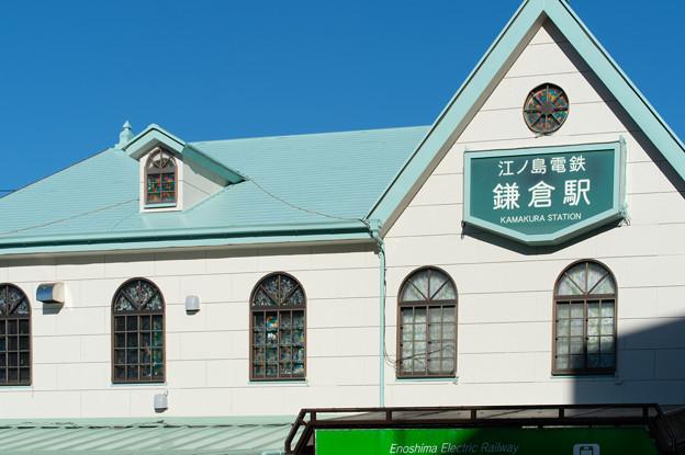 Photos: 004145_20200320_江ノ島電鉄_鎌倉