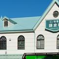 004145_20200320_江ノ島電鉄_鎌倉