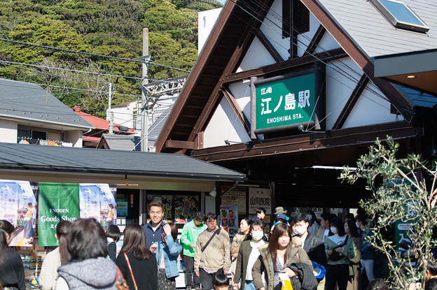 004120_20200320_江ノ島電鉄_江ノ島