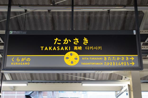 004147_20200321_JR高崎