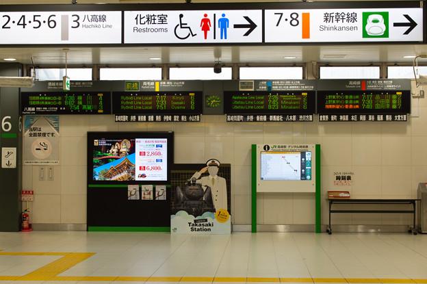 004261_20200322_JR高崎