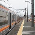 Photos: 004272_20200322_JR掛川
