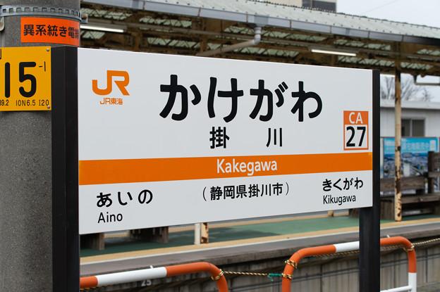 004273_20200322_JR掛川