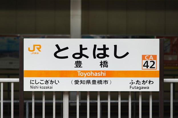 004274_20200322_JR豊橋