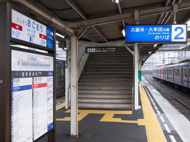 001950_20170624_西日本鉄道_西鉄小郡