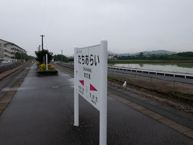 001956_20170624_甘木鉄道_太刀洗