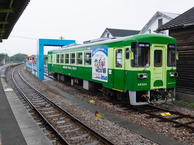 001969_20170624_甘木鉄道_甘木