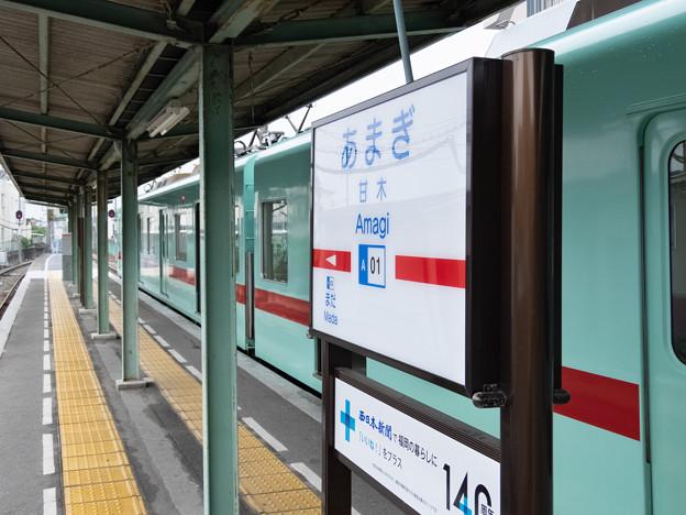 001975_20170624_西日本鉄道_甘木